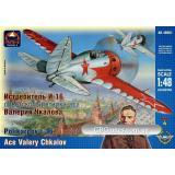 Истребитель И-16 советского летчика-аса Валерия Чкалова (ARK48001) Масштаб:  1:48