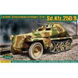 Легкий бронетранспортер Sd.Kfz.250/9 (ACE72247) Масштаб:  1:72