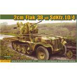 Модель зенитной установки 2cm Flak 38 sfl SdKfz.10/4 (ACE72286) Масштаб:  1:72