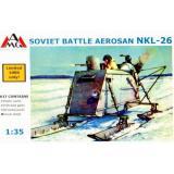 НКЛ-26 Аэросани (AMG35302) Масштаб:  1:35