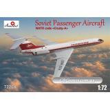 Пассажирский самолет Tupolev Tu-134 Interflug airlines (AMO72260) Масштаб:  1:72