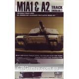 Пластиковые траки для модели танка M1A1/A2 (AF35012) Масштаб:  1:35