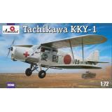Санитарный самолет Тачикава (Tachikawa) KKY-1 (AMO72243) Масштаб:  1:72