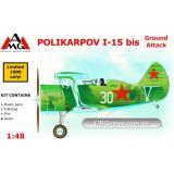 Штурмовик Поликарпов И-15 бис (AMG48303) Масштаб:  1:48