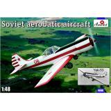 Советский одноместный пилотажный самолет Як-53 (AMO4808) Масштаб:  1:48
