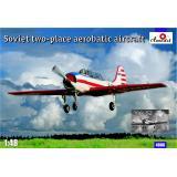 Советский спортивный самолет Як-52 (AMO4806) Масштаб:  1:48