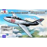 Советский учебно-тренировочный самолет Як-30