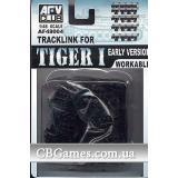Траки для Tiger I (ранние) (AF48004) Масштаб:  1:48
