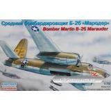 Бомбардировщик MartinB-26Marauder (EE72277) Масштаб:  1:72