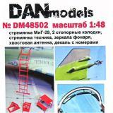 Cтремянка МиГ-29, стопорные колодки, стремянка техника, зеркала фонаря, антенна (DAN48502) Масштаб:  1:48