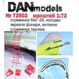 Cтремянка МиГ-29, стопорные колодки, стремянка техника, зеркала фонаря, антенна (DAN72502) Масштаб:  1:72