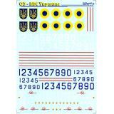 Декаль ОЗ ВВС Украины (DAN4801) Масштаб:  1:48