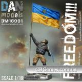 Фигурка - самооборона Майдана, 2014. Киев.