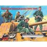 ICM35634  German tank riders, (1942-1945)