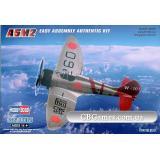 Истребитель A5M2 (HB80288) Масштаб:  1:72