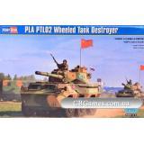 Истребитель танков PLA PTL02 (HB82485) Масштаб:  1:35