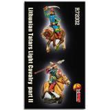 Литовские татары, легкая кавалерия, часть 2 (MS-R72002) Масштаб:  1:72