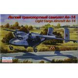 Масштабная модель транспортного самолета Ан-14 (EE14438) Масштаб:  1:144