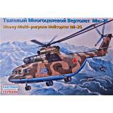 Ми-26 - крупнейший в мире транспортный вертолет (EE14502) Масштаб:  1:144