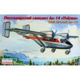 Модель пассажирского самолета Ан-14 (EE14437) Масштаб:  1:144