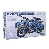 Мотоцикл с коляской BMW R75 (GWH-L3510) Масштаб:  1:35