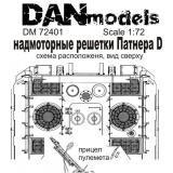 Надмоторные решетки Пантера Д (DAN72401) Масштаб:  1:72
