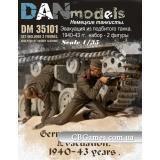 Немецкие танкисты. Эвакуация из подбитого танка. 1940-43 гг (DAN35101) Масштаб:  1:35