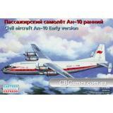 Пассажирский самолет Ан-10 ранний (EE14484) Масштаб:  1:144