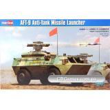 Противотанковая пусковая установка AFT-9 (HB82488) Масштаб:  1:35