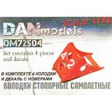 Самолетные стопорные колодки, набор №2 (DAN72504) Масштаб:  1:72