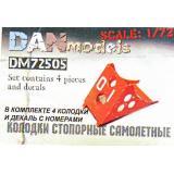 Самолетные стопорные колодки, набор №3 (DAN72505) Масштаб:  1:72