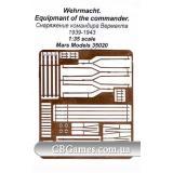 Снаряжение командира Вермахта 1939-1943 (Mars-PE35020) Масштаб:  1:35