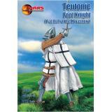 Тевтонские пешие рыцари (I пол.XV в) (MS72057) Масштаб:  1:72