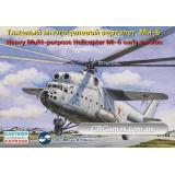 Тяжелый многоцелевой вертолет Ми-6 (ранняя версия) (EE14506) Масштаб:  1:144