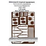 Тропическое снаряжение пехотинца Вермахта 1940-1942 (Mars-PE35018) Масштаб:  1:35