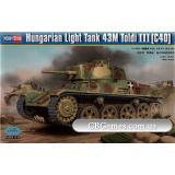 Венгерский легкий танк 43M Toldi III (C40) (HB82479) Масштаб:  1:35