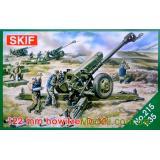 MK215  D-30 122mm Soviet howitzer