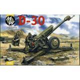 122-мм гаубица Д-30 (MW7222) Масштаб:  1:72
