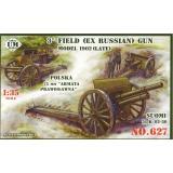 3 мм полевое орудие, 1902 (UMT627) Масштаб:  1:35