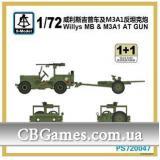 Американский армейский джип Willys MB с 37 мм пушкой (2 модели в наборе) (SMOD-PS720047) Масштаб:  1:72