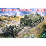 MK213  Soviet Army artillery complex