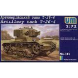 Артиллерийский танк Т-26-4 (UMT315) Масштаб:  1:72