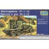 Автопушка СУ-1-12 (UM322) Масштаб:  1:72