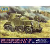 БА-10 советский бронированный автомобиль (UM501) Масштаб:  1:48