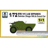 Бронеавтомобиль Daimler Dingo Mk.Ia (2 модели в наборе) (SMOD-PS720052) Масштаб:  1:72