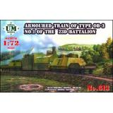 Бронепоезд типа ОБ-3 № 1 23-го батальона (UMT613) Масштаб:  1:72