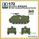 Бронетранспортер M113A1 (2 модели в наборе) (SMOD-PS720070) Масштаб:  1:72