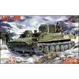 MK214  MT-LB Armored troop-carrier prime-mover