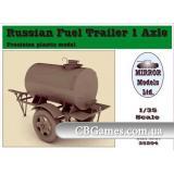 Цистерна с топливом 1 Axle (MirrorM-35204) Масштаб:  1:35