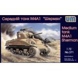 Cредний танк M4A1 (UM371) Масштаб:  1:72